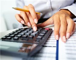 Бухгалтерское сопровождение и обслуживание стоимость обучающий ролик электронный бюджет отчетность